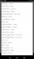 Screenshot of TeluguBible