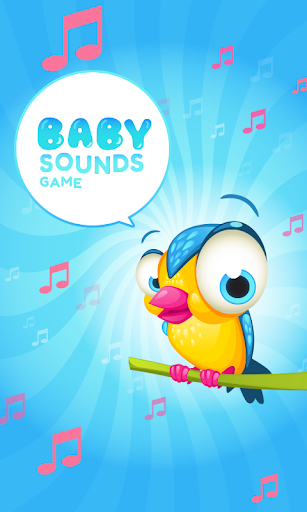 婴儿声音游戏