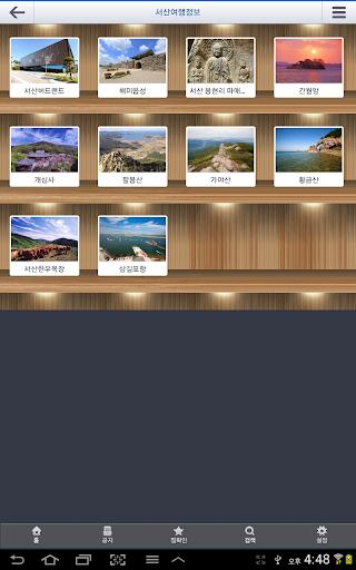 免費下載教育APP 한국의 조류(Birds of Korea) app開箱文 APP開箱王