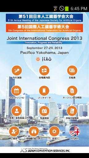 JSAO IFAO 2013 Mobile Planner
