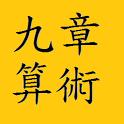 TNCMA icon