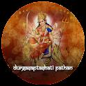 Durga Saptashati Pathan icon