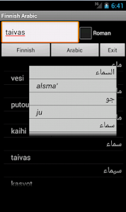 Arabic Finnish Dictionary screenshot 6