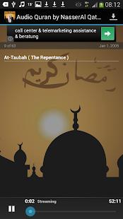 Audio Quran Nasser Al Qatami - náhled
