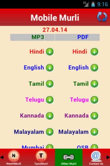 Mobile Murli- screenshot