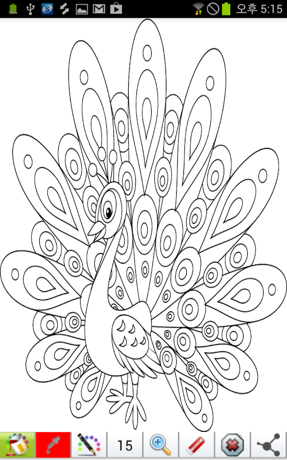 Cute Animals Coloring Pages Android