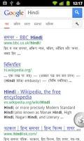 Screenshot of SETT Hindi Marathi browser