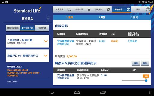 【免費財經App】標準人壽 My Smart Planner-APP點子