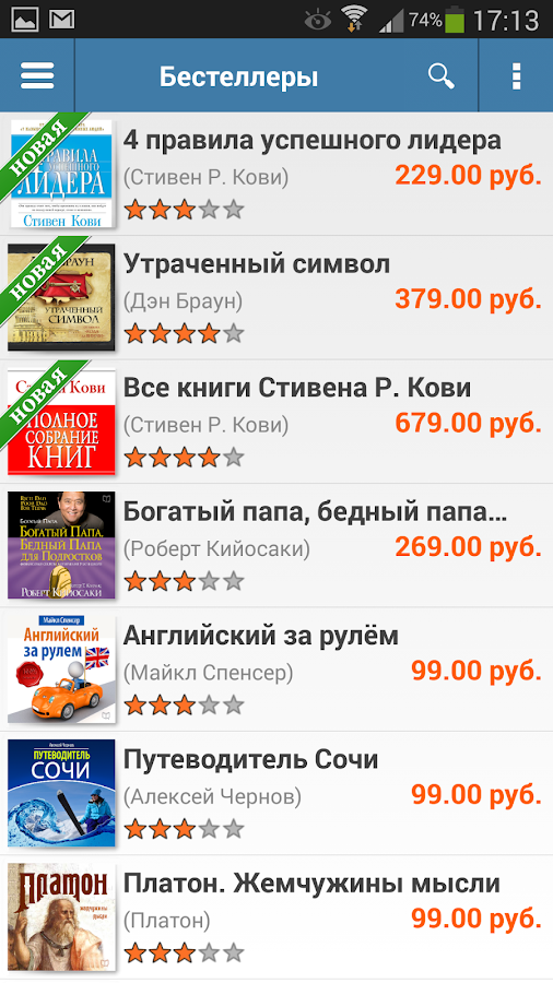 Audiobooks VoxClub mp3- screenshot