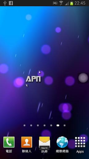 APN onoff|玩工具App免費|玩APPs