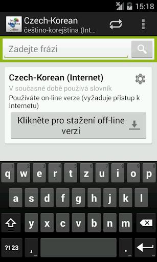 Czech-Korean Dictionary