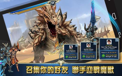 【Android】榮耀戰場 3:戰爭之子 - 巴哈姆特