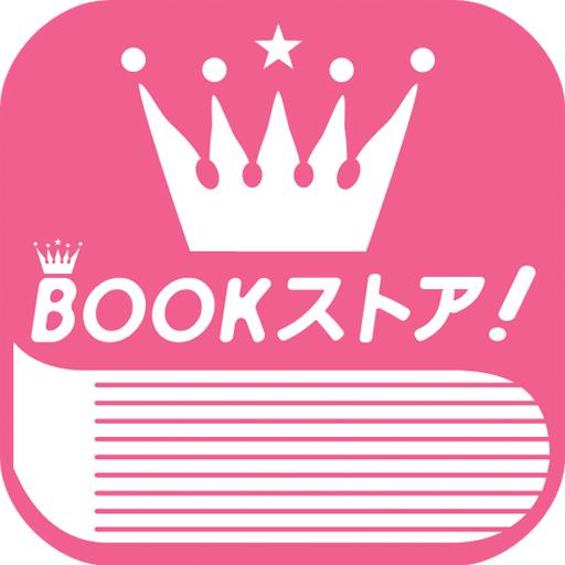 マーガレットBOOKストア! 無料でマンガ全巻試し読み!! LOGO-APP點子