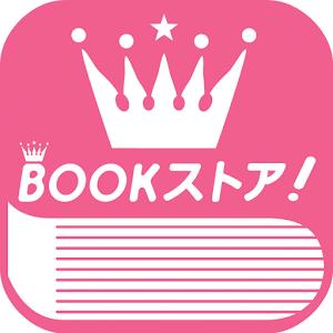 書籍・コミック