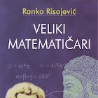 Veliki matematičari icon
