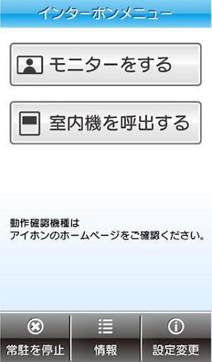 雷神之鎚4 :: 雷神之鎚4 :: 遊戲WeKey :: WeKey :: 遊戲基地 gamebase