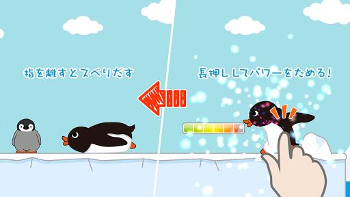 ペンギンゴルフ 〜スベって飛んでホールインワン〜