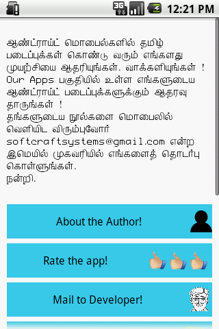 10 month baby food chart in tamil: 10 month baby food chart in tamil baby brain development stage 6