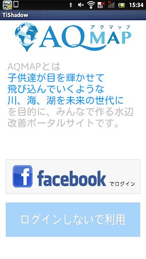 AQMAP(アクマップ)