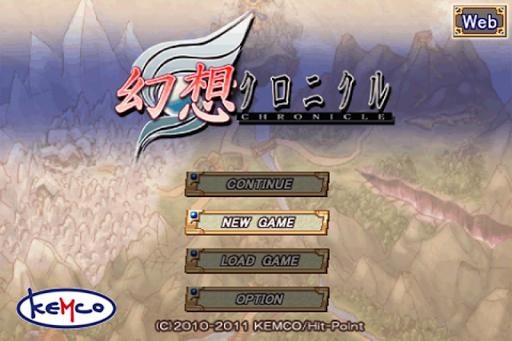 RPG 幻想クロニクル - KEMCO