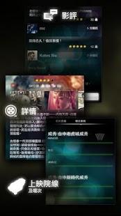 哈拉電影網 - 電影線上看 - 高清電影線上看免費