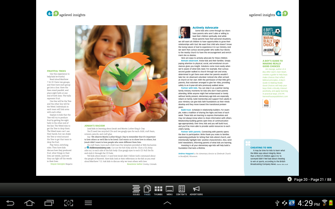 Children's Ministry Magazine - screenshot