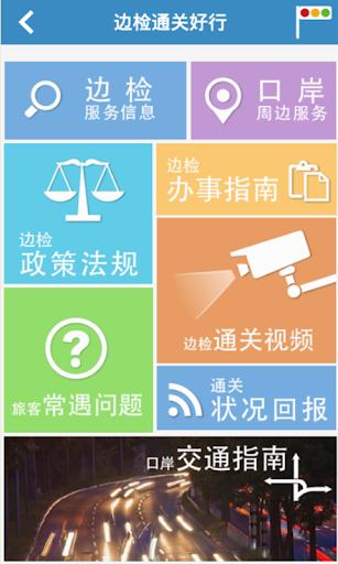 駿明交通運輸股份有限公司─1111人力銀行