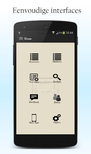 Secret (Android) - Download