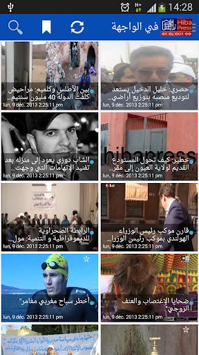 هبة بريس - Hibapress