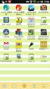 みっちりコミック-きせかえLab.- screenshot thumbnail
