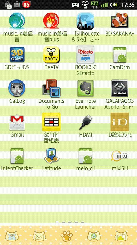 みっちりコミック-きせかえLab.- screenshot
