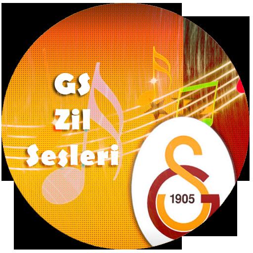Galatasaray Marşları LOGO-APP點子