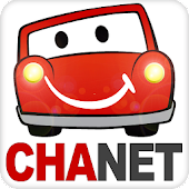 Mobile chanet service