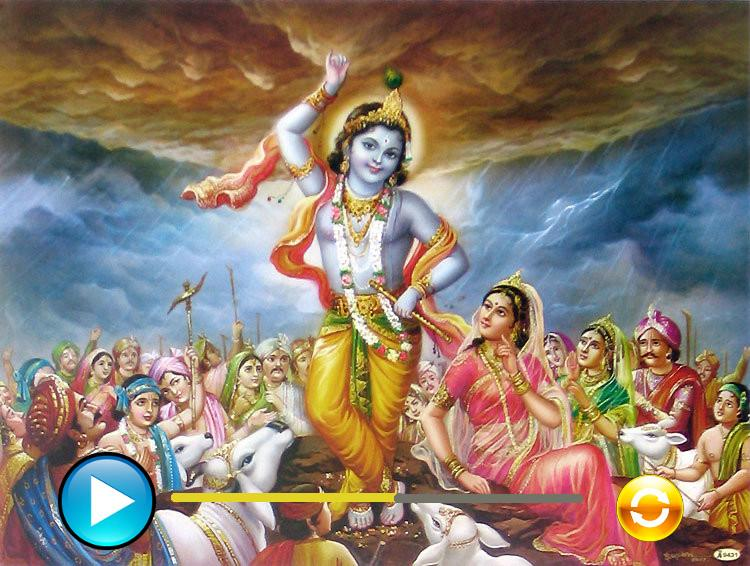 Krishna Bhajan- screenshot