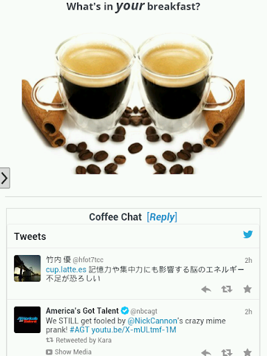 Coffees.com