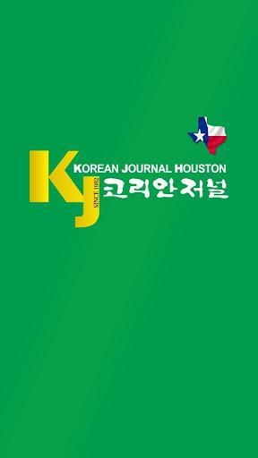 Korean Journal Houston