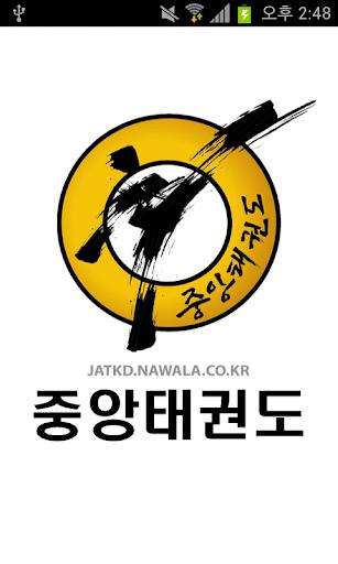 《刀塔傳奇》賞金獵人和炸彈人哪個好_魔方網刀塔傳奇專區