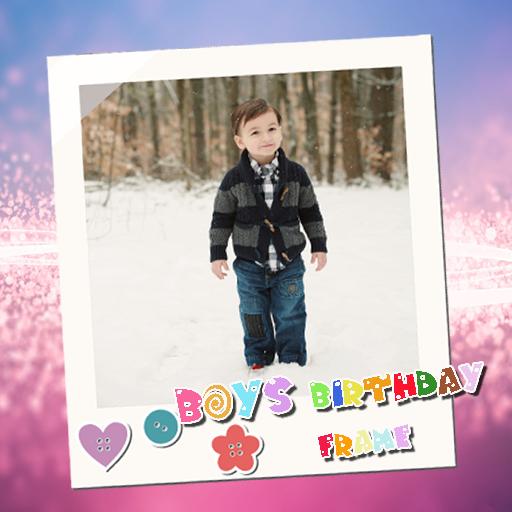 男孩的生日框架 LOGO-APP點子