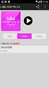 KISS FM Ukraine- screenshot thumbnail