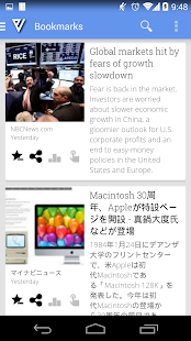 Google News Reader Trends Poll - screenshot thumbnail