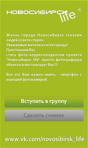 Novosibirsk Life