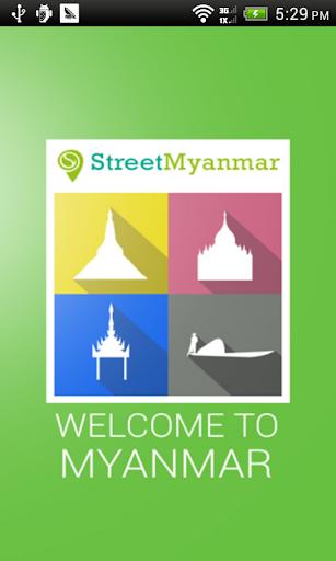 Street Myanmar