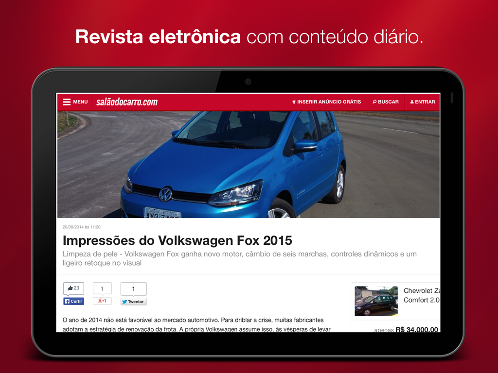 Salão do Carro- screenshot