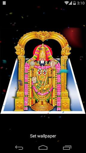 Tirupati Balaji 3D Effects