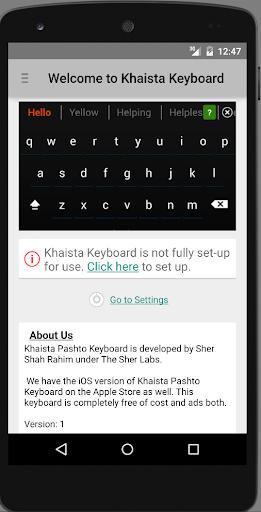 Khaista Pashto Dari Keyboard