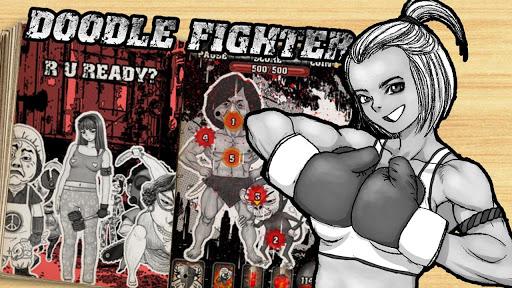 ドゥードゥルファイター Doodle Fighter