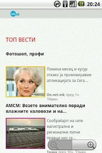 Info.mk  агрегатор на вести - screenshot thumbnail