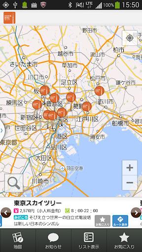 日本全国展望台マップ