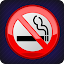 Time To Quit Smoke 1.9.3 APK for Android