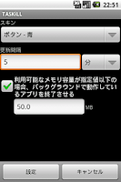 Screenshot of TASKiLL